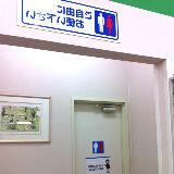 コンビニトイレ